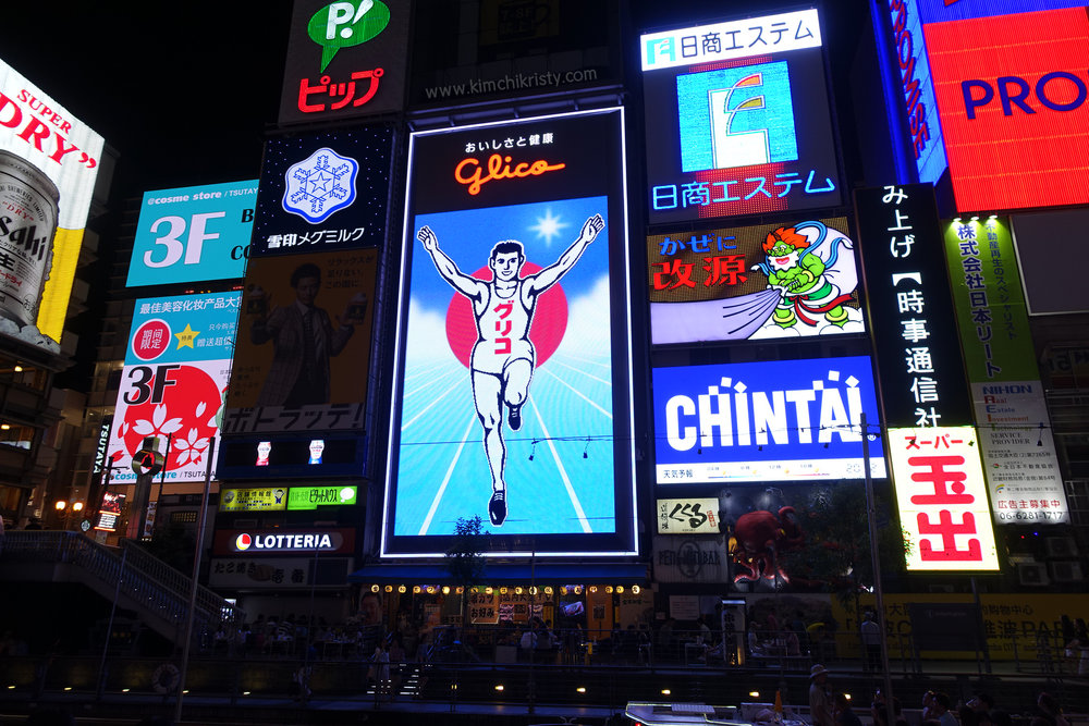 The famous Glico Man in Osaka, Japan