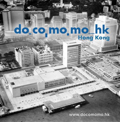 DOCOMOMO HK (Image ©Cecilia Chu)