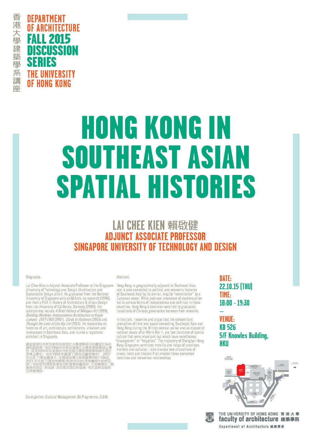 Hong Kong in Southeast Asian stories  (Image   ©   Chee Kien  Lai)