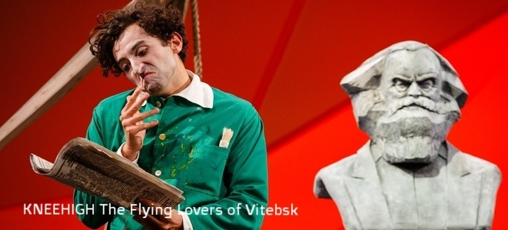 KNEEHIGH's Flying Lovers of Vitebsk
