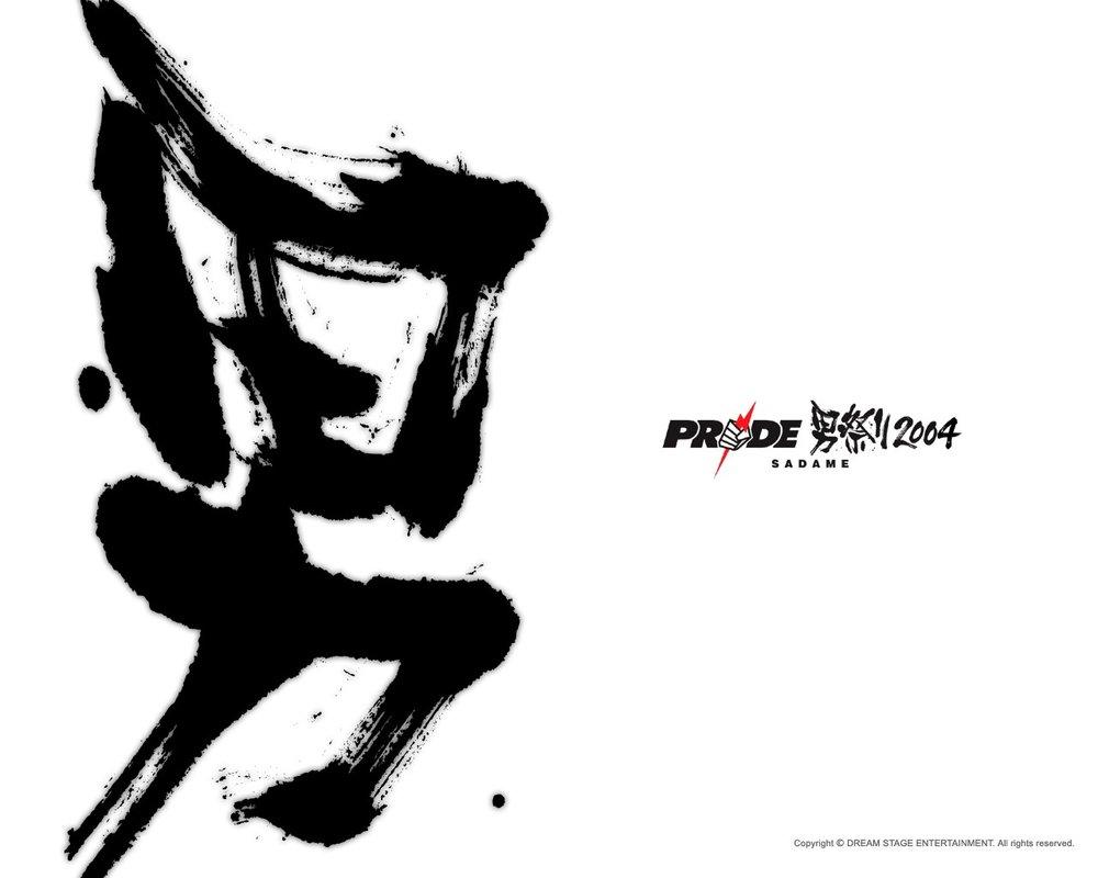 japan_fighting_pride_championship_desktop_1280x1024_hd-wallpaper-1122921.jpg
