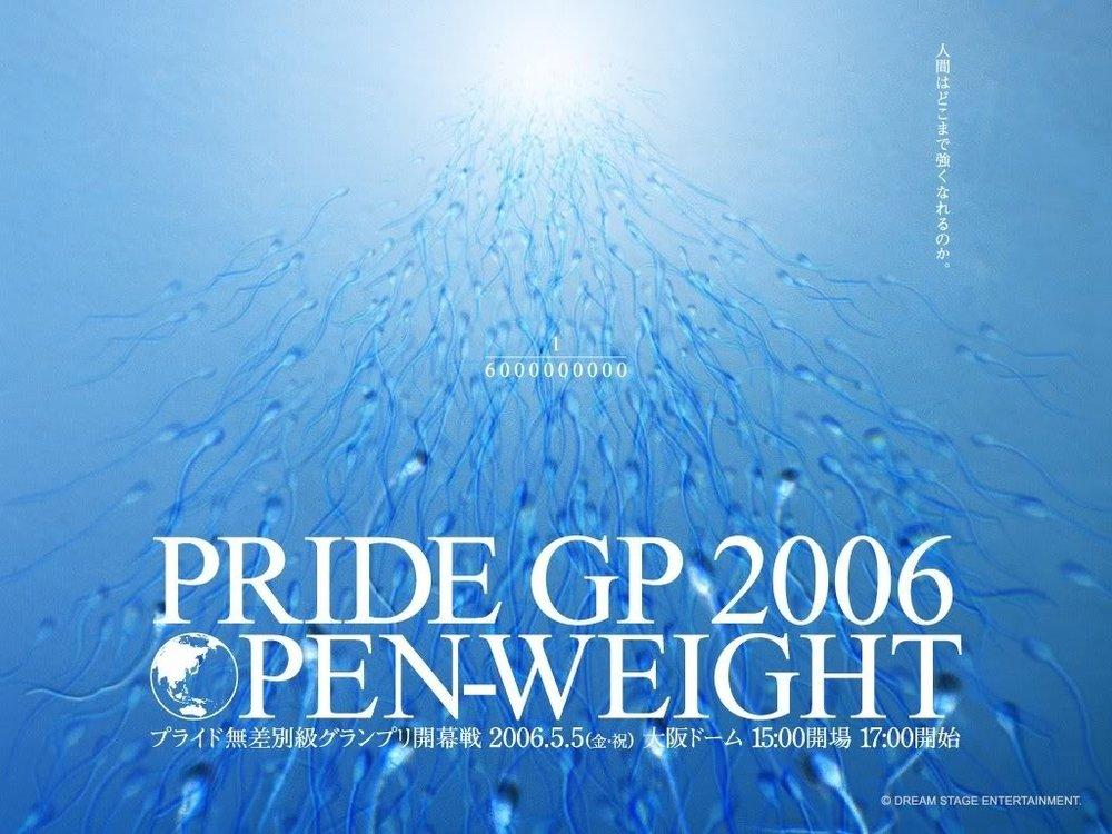 method=get&s=2006gp-03-07-2016-9-25-40-110.jpg