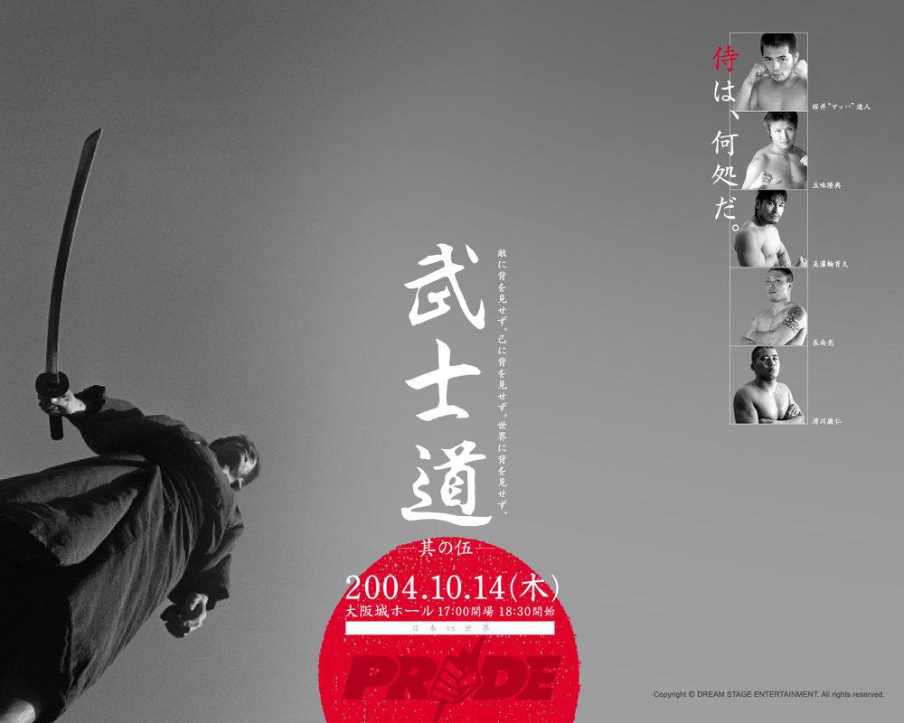 Pride_Bushido_5.jpg