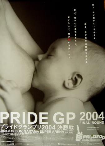 PrideGP2004.jpg