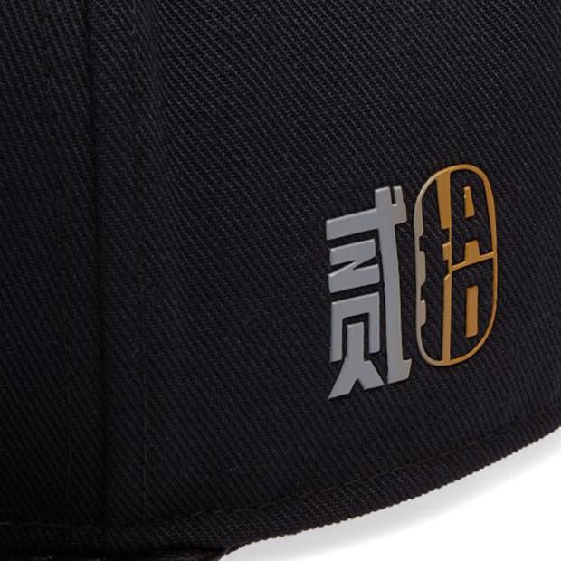 jordan-chinese-new-year-hat-2.jpg