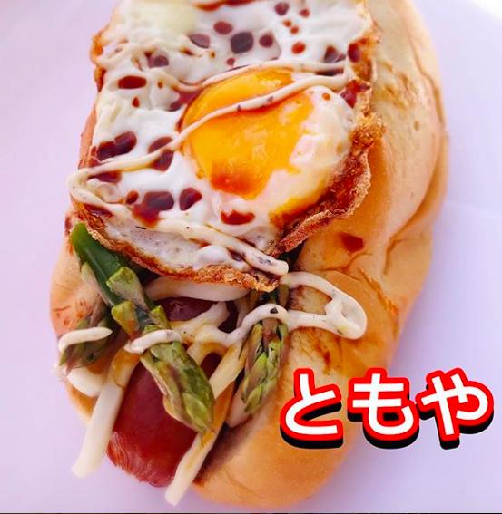 THE TOMOYA- Fried Udon Noodles, Asparagus, Fried Egg, Teriyaki, Domo Nori Gato Spicy Camel Mayo!