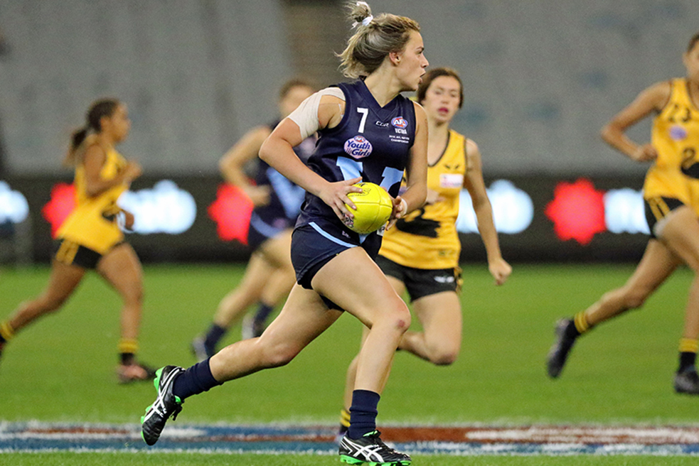 """Chyloe is a go getter! She has made many young girls dreams come true by her hard work and determination to making the AFLW competition become the real deal. She has taught me the meaning of life, what it's like to be the package - not just being a great footballer but an even better person! She has the drive to do anything she desires & the knowledge to get through anything. She's been a great role model of mine who I can look to for help at any time knowing I'm going to get the honest truth and feedback.    I wouldn't be half the person I am today if it wasn't for her and I certainly hope one day I can be at least half the person she is.""  – Deanna Berry, 19, former U18 All-Australian player and Western Bulldogs AFLW player     ""Chyloe will always encourage you to be the best person you can - 'You can be great footballer but first you must be a great person'. Chyloe has been a wonderful support to myself and my daughter over the past 10 years. Her encouragement and ability to make you feel you can do anything you can make you more driven to fulfil your dreams. –  Delwyn Berry, mother of AFLW player, Deanna Berry"