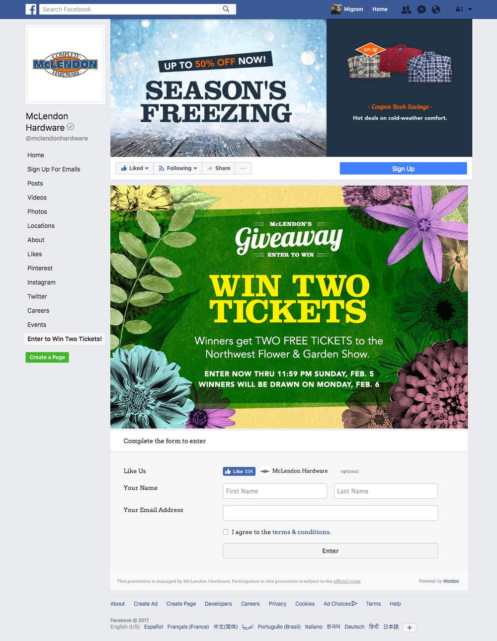 Facebook Giveaway Landing Page