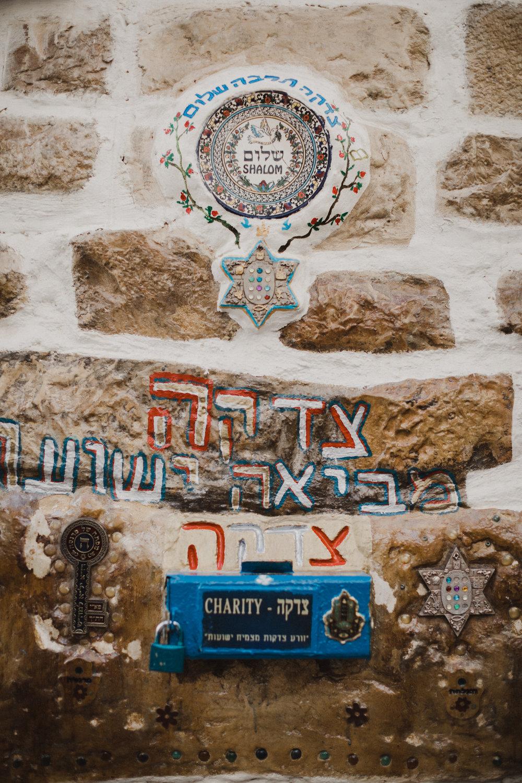israel-395.jpg