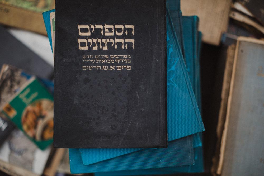 israel-673.jpg
