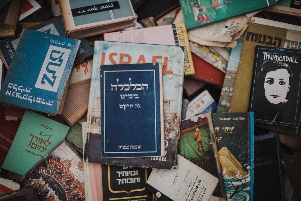 israel-674.jpg