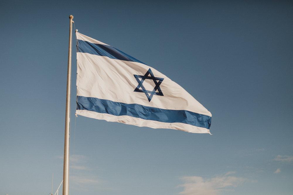 israel-1416.jpg