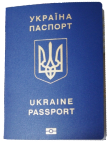 UkrBimetrPassport.jpg
