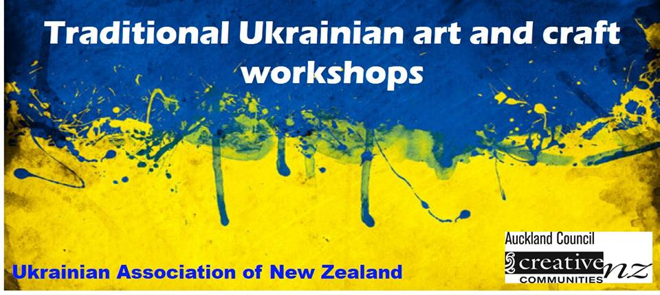 new banner workshops.jpg