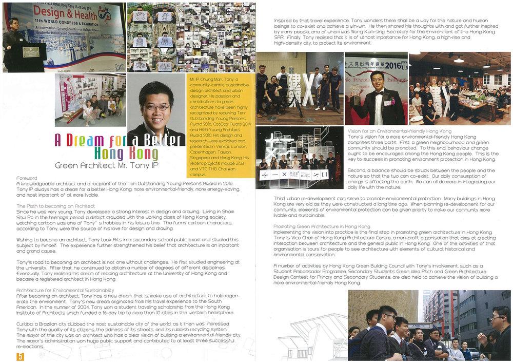 201707_JCI Queensway Magazine-2.jpg