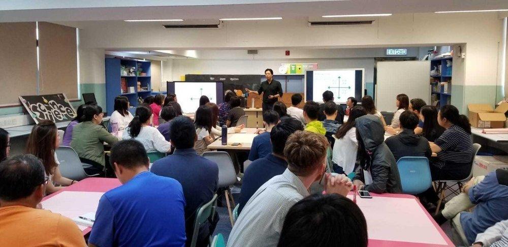 engagement workshop with teachers_2.jpg