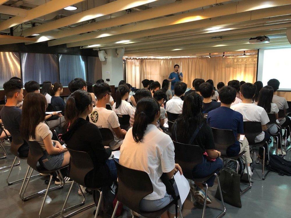 HKAC_Pre-U course_1.jpg
