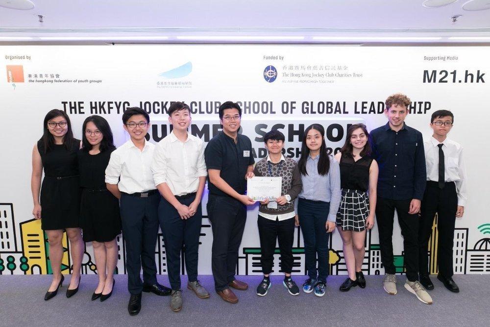 HKFYG Global Leadership_2.jpg
