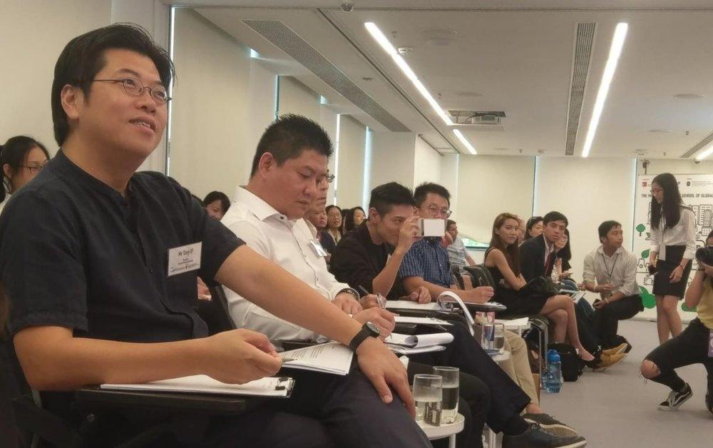 HKFYG Global Leadership_3.jpg