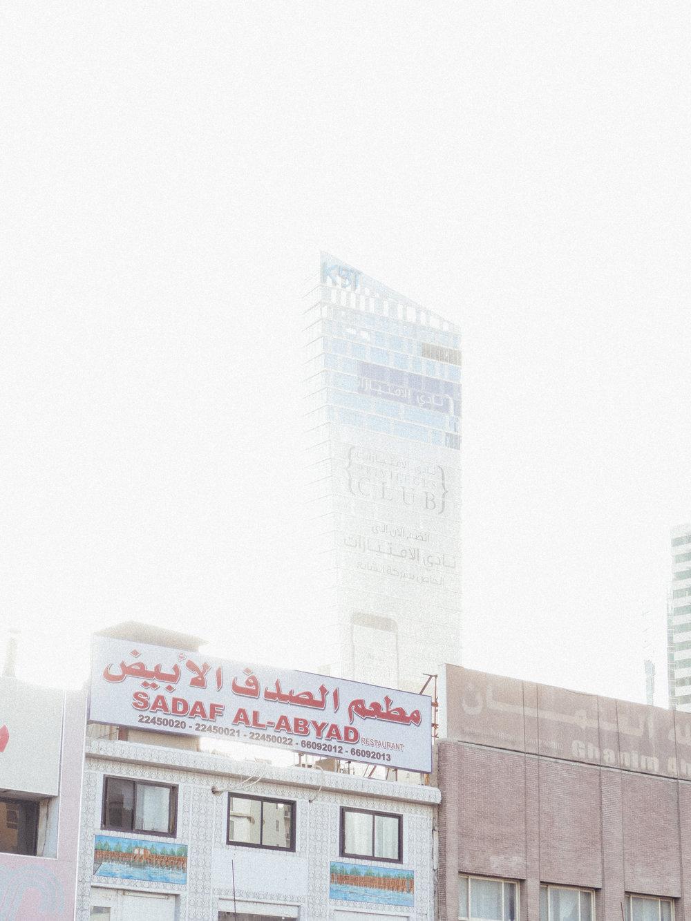 Kuwait-312.jpg