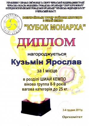 1429708710_img038.jpg