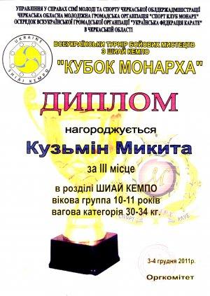 1429708726_img035.jpg