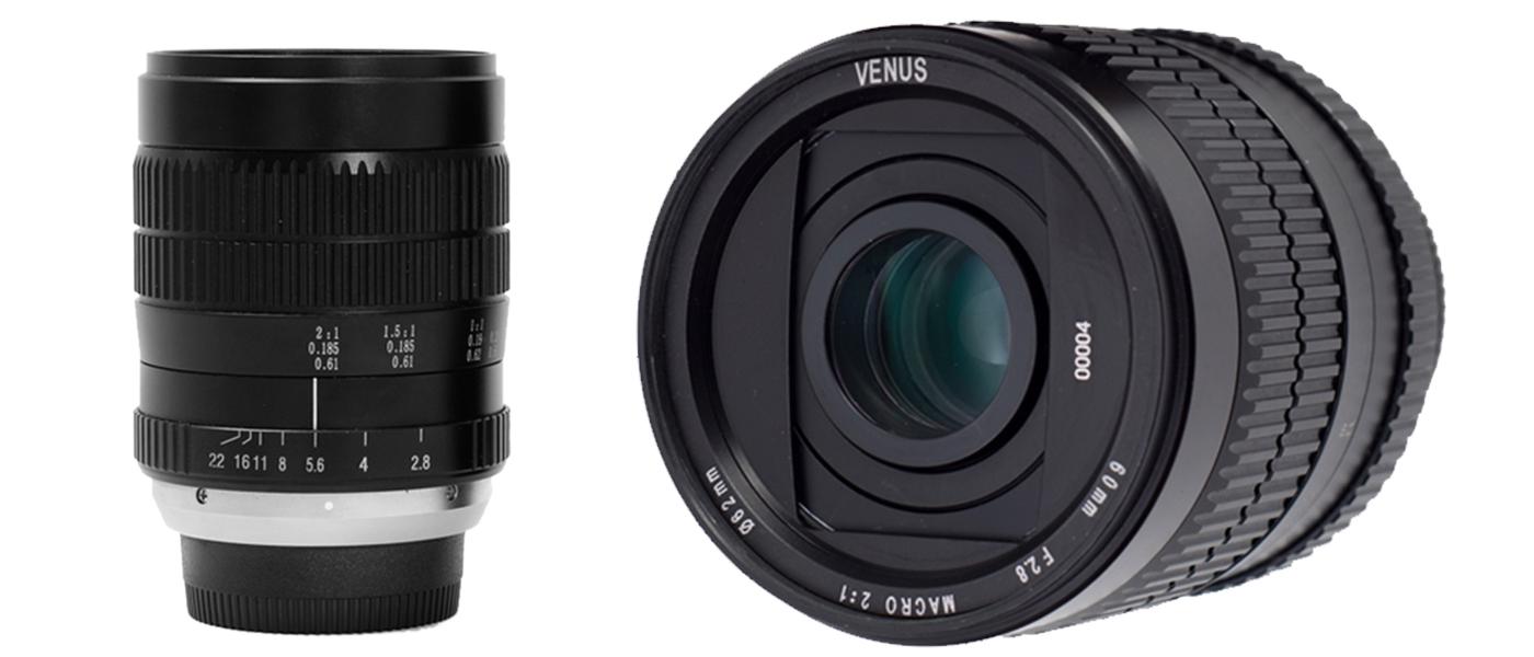 Venus 60mm