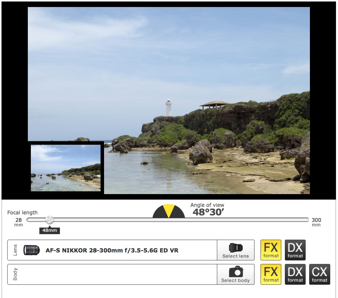 camera simulator, Nikon Nikkor Lens Simulator Cameraplex