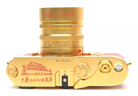 MP Gold 60 Years PRC Set Luxury Cameras Cameraplex
