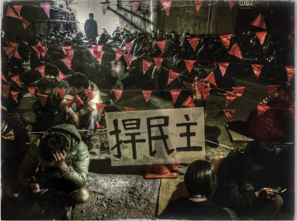 Chen Chung Hung. Nominated in the News Events category, iPhone Photography Awards. Third place.