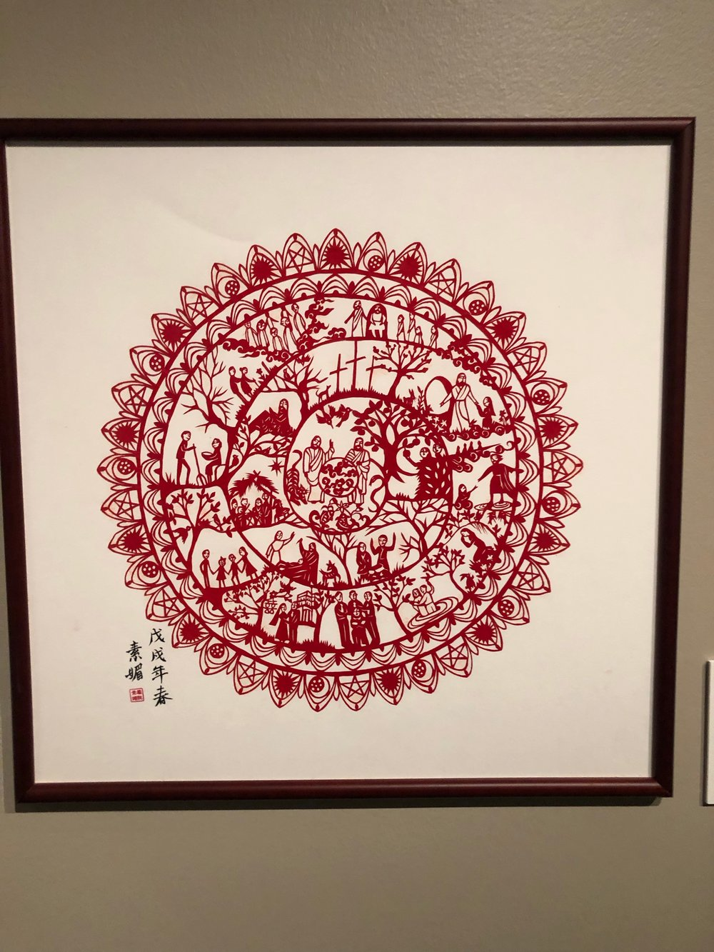 The Plan of Salvation  by Julie Yuen Yim. Chinese Paper Cutting.