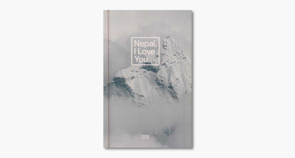 Influencer Materials Cover