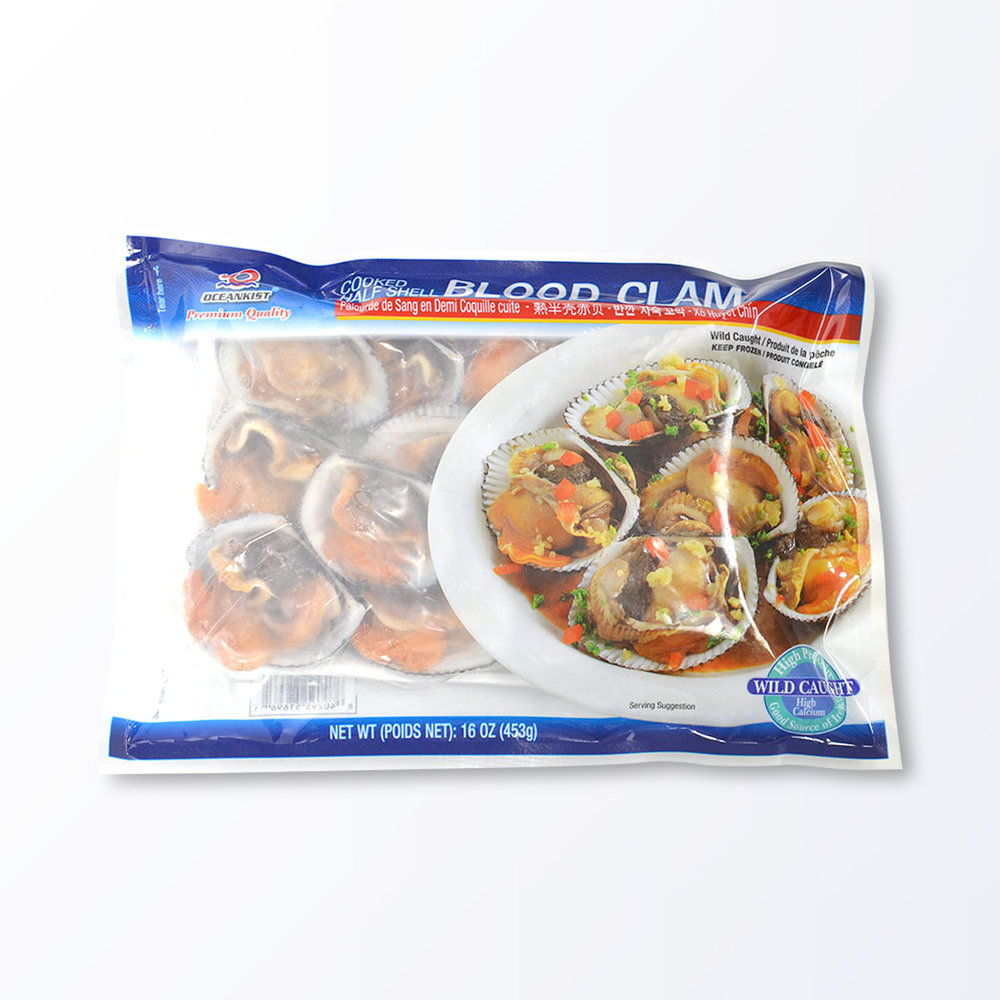CLA207-Clam-Blood-Half-Shell-Cooked.jpg