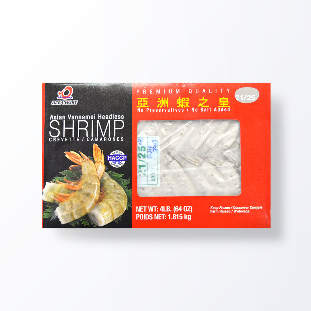 SHR175-Shrimp-Vannamei-Headless-Shell-On-front.JPG