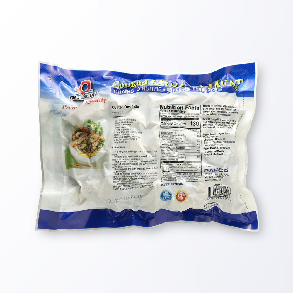 OYS104-Oyster-Meat-Cooked-back.jpg