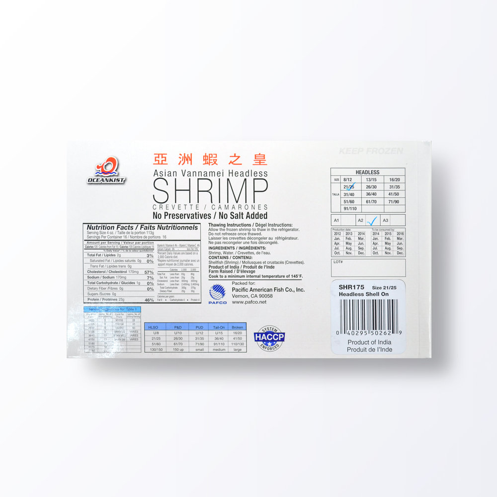 SHR175-Shrimp-Vannamei-Headless-Shell-On-back.JPG