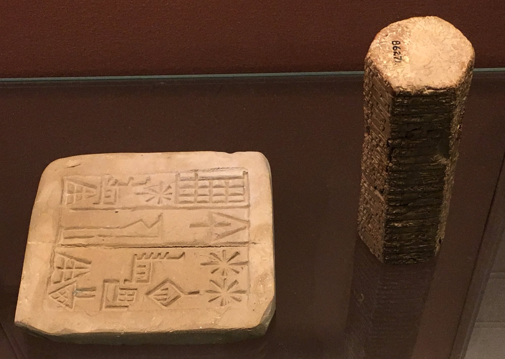 Babylonian clay cuneiform tablets, the British Museum