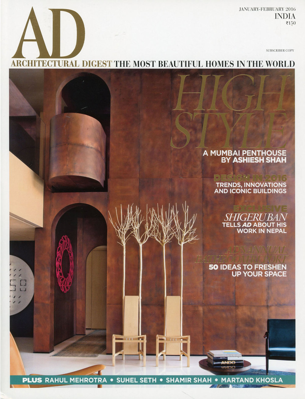 Pages from AD India_2016.jpg