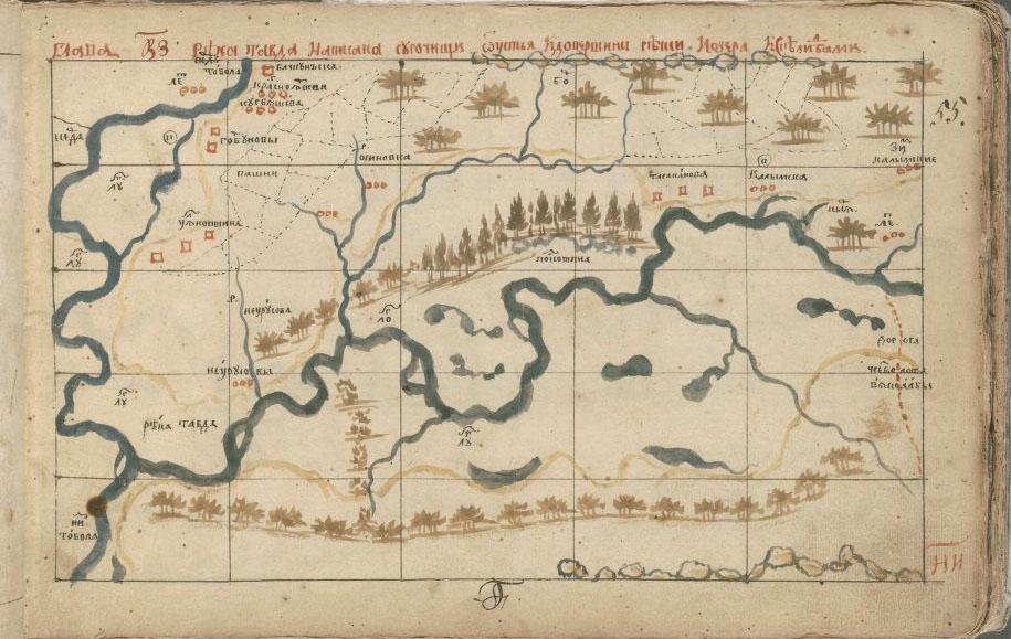Mapa de Siberia del siglo 17, vía Harvard University