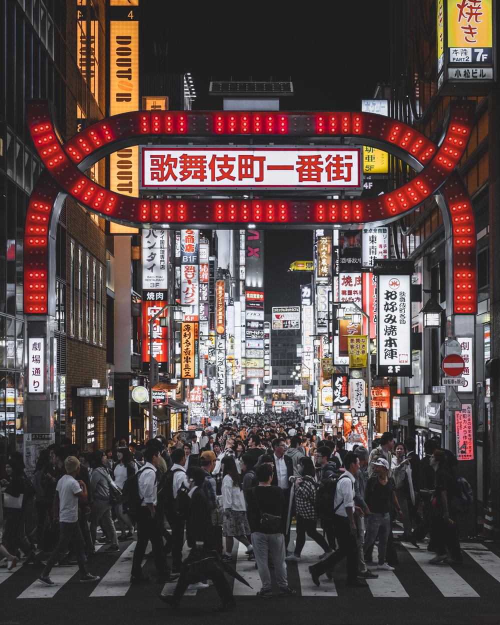 Tokyo's unique street atmosphere