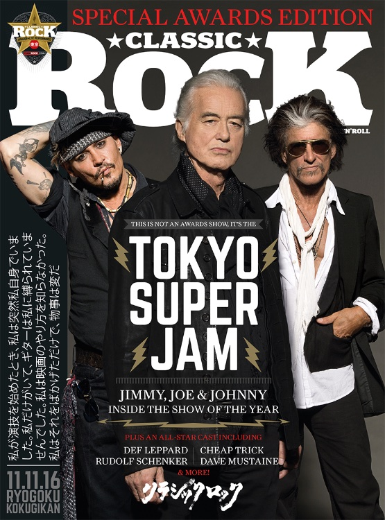 Classic Rock-awards_cover_brad.jpg
