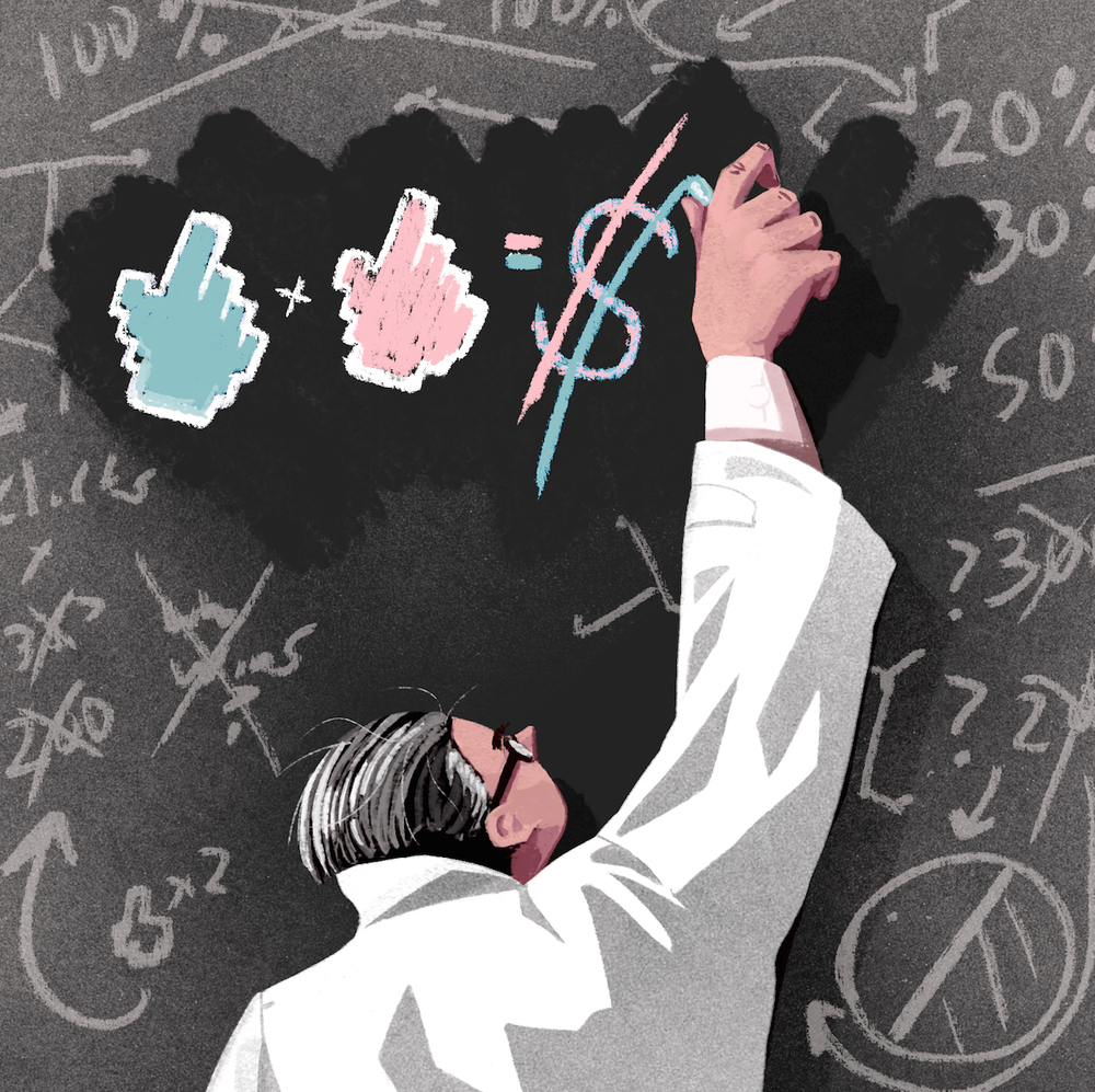 Illustration for op-ed on tracking consumer behavior and how digital agencies are weighing click counts inefficiently