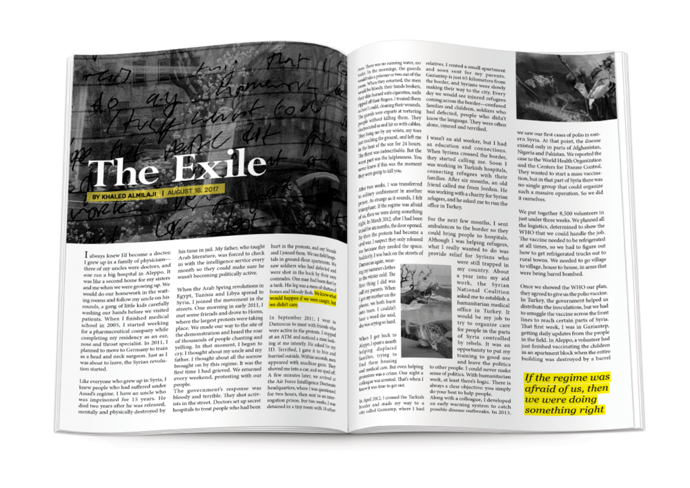 layout-in-blank-magazine1.png