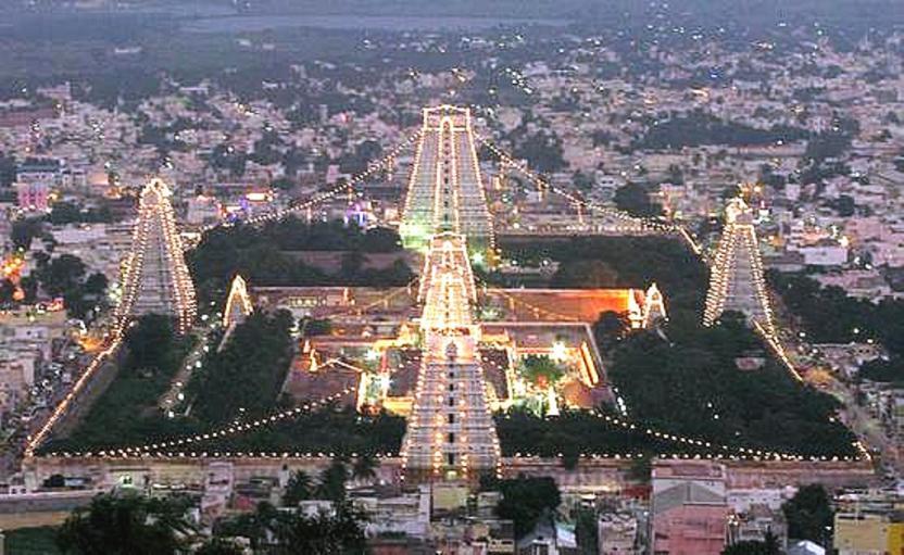 sri-arunachaleswarar-temple_1403865867.jpg