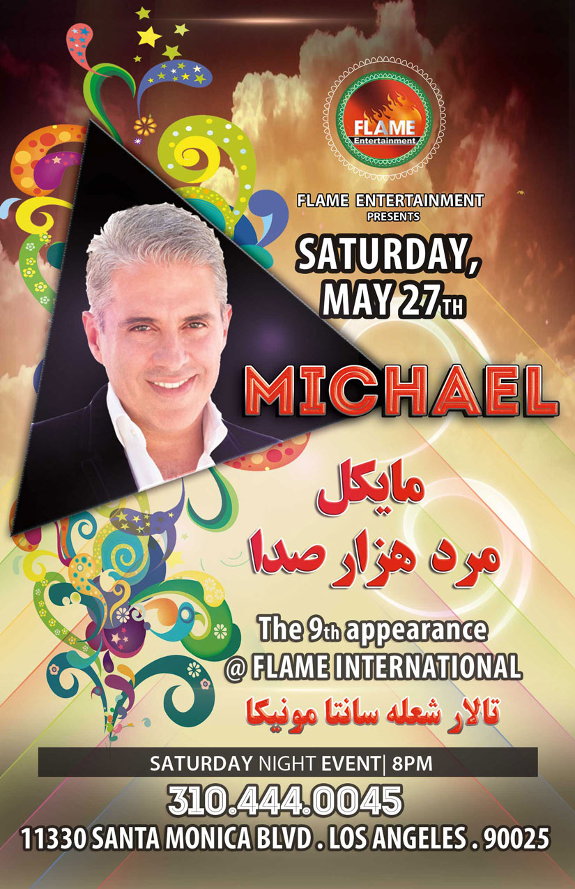 MICHAEL-at-Flame-May-27-2.jpg