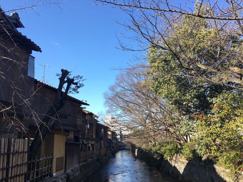 Kyoto, japan - February 2018