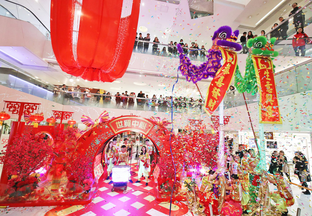 Shanti Sparrow_WTC Chinese New Year.jpg