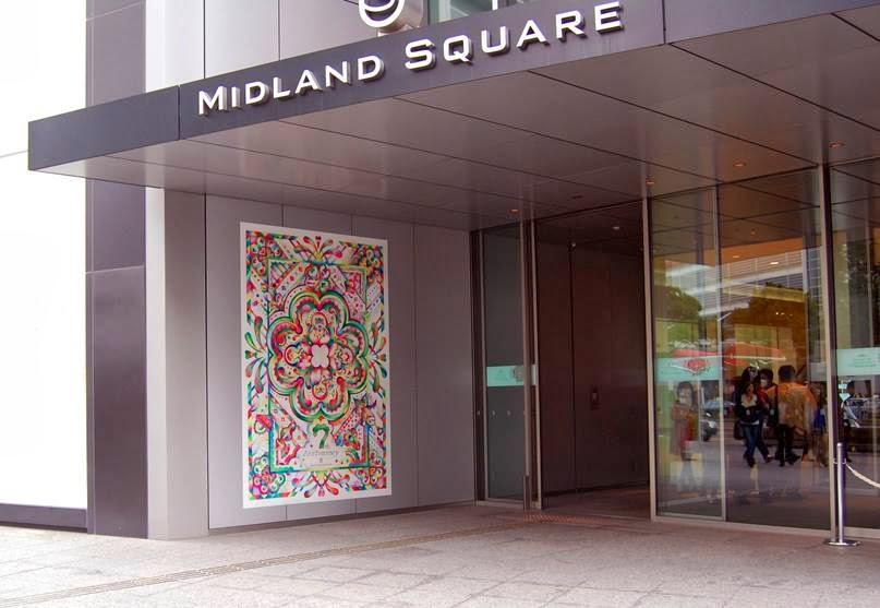 midlandsquare_5.jpg