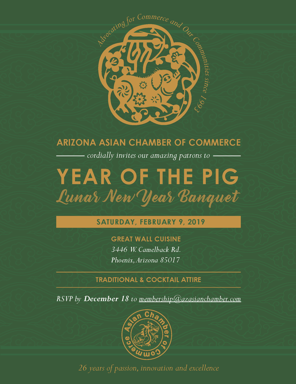 ACC_Banquet Dinner Invite_12.2.18.png
