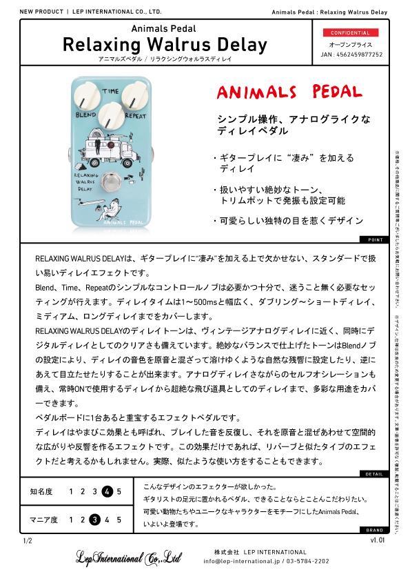 animalspedal-relaxingwalrusdelay-v1.01-01.jpg